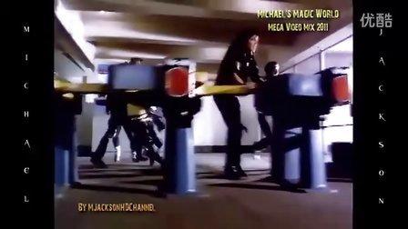 迈克尔杰克逊MV剪集