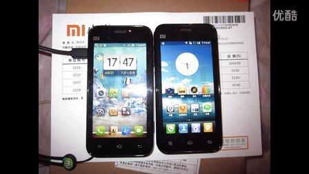 我入手的两台小米手机