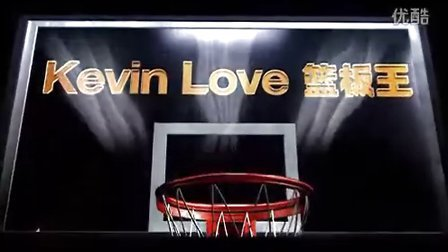 天生热爱361携手NBA篮球巨星凯文乐福