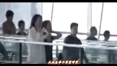 葫芦丝-东南西北风(舒淇版)