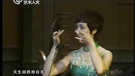 京剧-史依弘:大唐贵妃·梨花颂(交响乐)