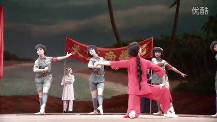 """『歌剧』尼克松在中国 - """"红色娘子军""""片段"""