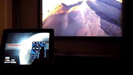 国林智控苹果 iPad 中控系统演示