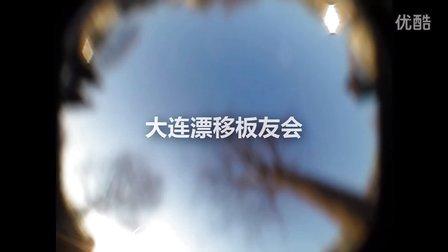 20120226   漂移板小台阶踢板接  Freelineskates in Dalian