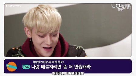 【OC】131210.Oven Radio. EXO EP03 The Star [中字]