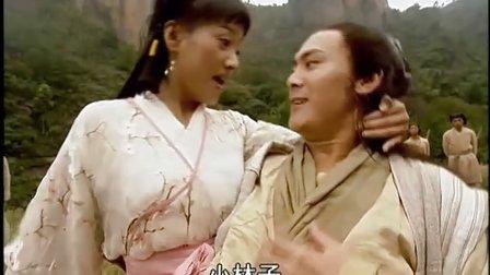 笑傲江湖李亚鹏版完整超清 08