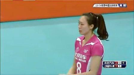 2013年12月12日中国女排联赛第4轮 北京VS上海 决胜局