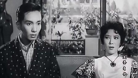 同床异梦1960