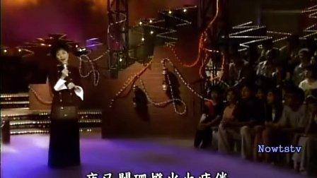 凤飞飞 - 陪伤心人说伤心往事 (1994)