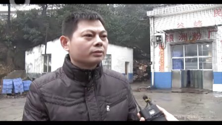"""晨报揭秘长沙米粉是怎样""""炼""""成的"""