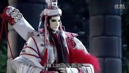 江山美人亭 剑布衣一会冰无漪