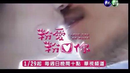 [百度蓝正龙吧]20120129粉愛粉愛你_怎麼妝日期篇