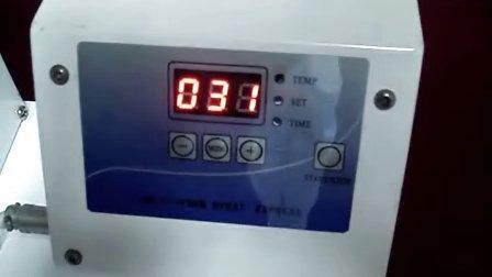 烤杯机digital mug press machine(www.ld-sz.com)