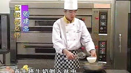 西式面点师技能培训 第七集 布丁 慕斯 果冻与泡芙的制作方法_标清