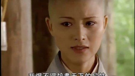 笑傲江湖央视李亚鹏版超清版02全