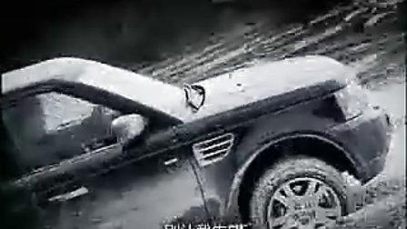 2012款路虎揽胜运动3.0T柴油版报价及图片