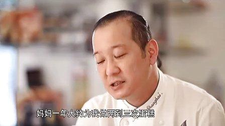 【学习分享】幸福料理:泡芙-把醇厚的爱藏在心里