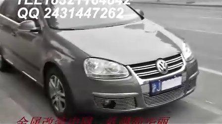 速腾  改装 2012车展 新车发布 论坛报价