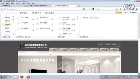 大庆做网站_大庆做网页_大庆网络公司_大庆网站建设