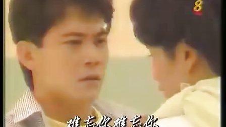1990 苏芮 艳阳依旧(新加坡电视剧《逆风天使》主题曲)