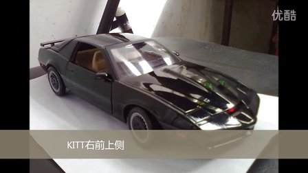 霹雳游侠之KITT车模展示(测试版)