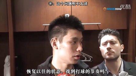 林书豪专访 尼克斯VS76人 中文字幕 【LD字幕组】
