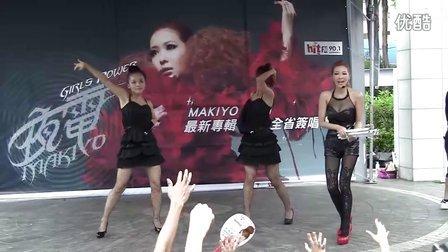 街拍联盟--街拍高挑黑丝网袜热裤台湾美女MAKIYO  -演出