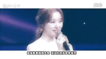 尹恩惠女神驾到!-安利(中国)官方网站