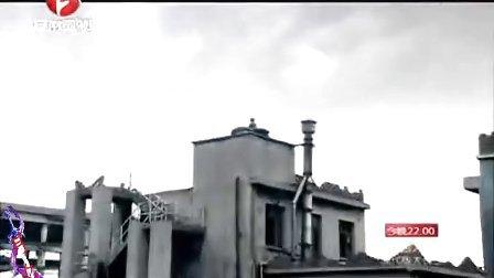 爱情公寓3搞笑片段:CS真人对决