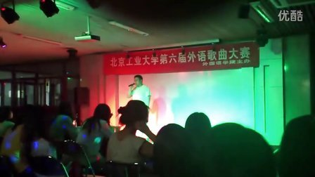我参加了北工大第六届外语歌手大赛