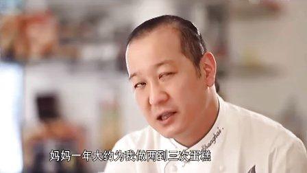 【千草食作】--幸福料理:泡芙