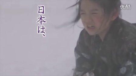 [阿信电影版]<阿信的故事>先行预告片