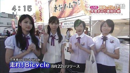 120803 ABS秋田放送 エビス堂☆金 乃木坂46