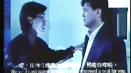香港搞笑鬼片 有鬼住在隔壁 粤语