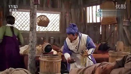 120617 宋承宪 朴敏英 李凡秀-Happy Time Dr.Jin 仁医