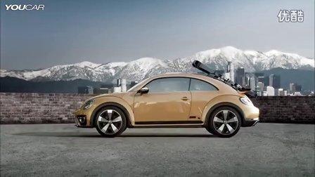 首发大众甲壳虫概念车广告片