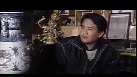 人虫之小人物的故事2001  05沉浮古玩虫05