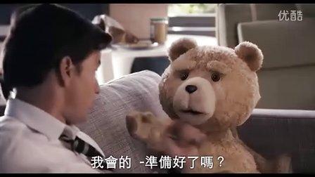 《Ted》(《熊麻吉》、《泰迪熊》)中文正式版預告