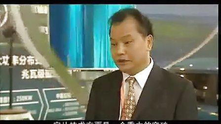 聚焦第十三届高交会宝安展区 深圳市泰玛风光能源科技有限公司