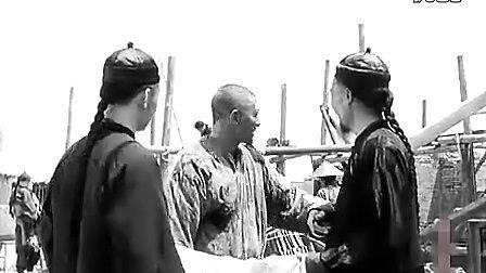 〖中国〗电影《武训传》;〔昆仑影业公司1950年出品〕