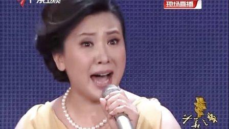 京剧《杨门女将》选段 袁慧琴