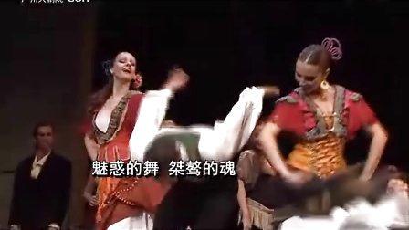 2012广州艺术节 西班牙穆尔西亚舞蹈团 经典舞剧《卡门》