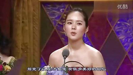 【中字】韩佳人获2005MBC演技大赏优秀女演员奖