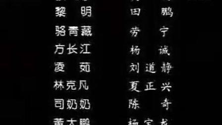 相逢是首歌 电视剧__红十字方队__插曲