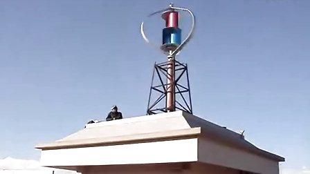 尼泊尔泰玛磁悬浮风力发电机1000W风机