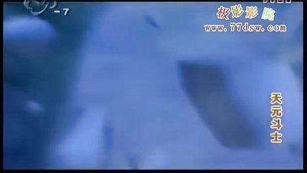 音乐奇侠2天元斗士_25-26