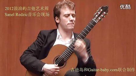 Sanel Redzic—Plays Mertz Elegie (Gulangyu Concert)