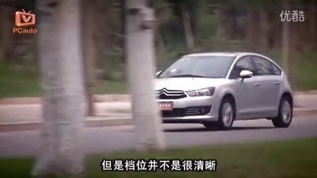 《V体验》PCauto试驾东风雪铁龙世嘉