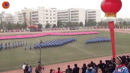 江声实验学校2012田径运动会开幕式