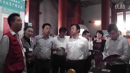 威风锣鼓:中国尧都首届尧文化旅游节非物质文化遗产精品展